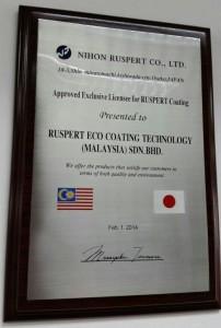 RUSPERT licensee
